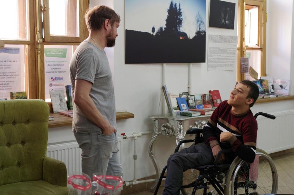«Кино без барьеров» в Санкт-Петербурге